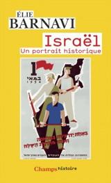 Israël : Un portrait historique [Poche]