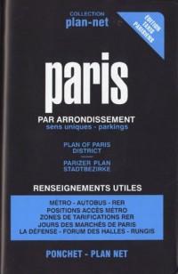 Paris Arrondissement Numerise Nv ed