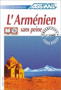 L'Arménien sans peine (1 livre + coffret de 4 CD)