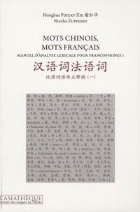 Mots chinois, mots français
