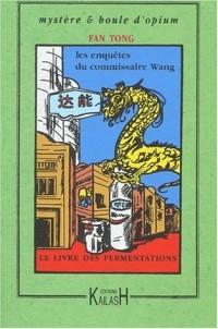 Les enquêtes du commissaire Wang. Le livre des fermentations