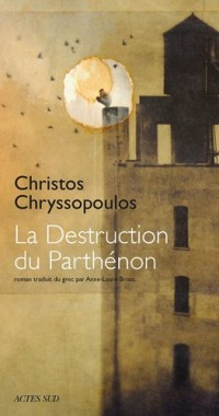 La Destruction du Parthénon