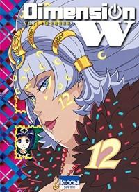 Dimension W T12 (12)