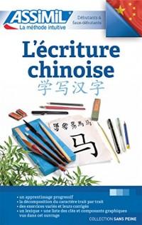 L'écriture chinoise (livre)