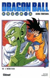 Dragon Ball (Sens Lecture Japonais) T16