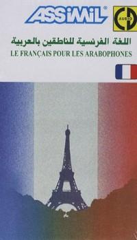 Français pour arabophones