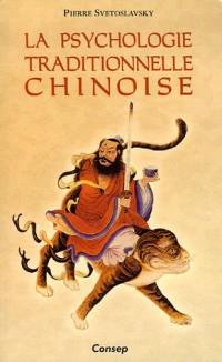 La psychologie traditionnelle chinoise : De l'homme socialisé à l'homme réalisé