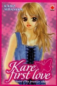 Kare First Love : Coffret en 4 volumes : Tomes 1 à 4