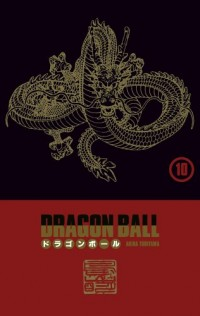 Dragon Ball Coffret, Tome 10 : Coffret en 2 volumes : Tome 19, Vegeta ; Tome 20, Yajirobe