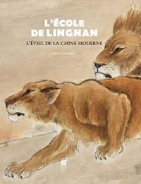 L'école de Lignan : L'éveil de la Chine moderne