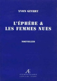 L'éphèbe et les femmes nues