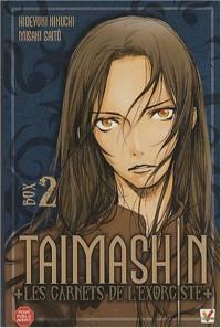 Taïmashin Box 2 : Les carnets de l'exorciste