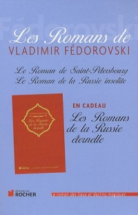 Les Romans de Vladimir Fédorovski