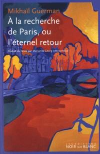 A la recherche de Paris