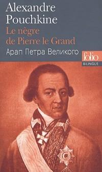 Le nègre de Pierre le Grand