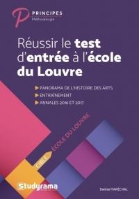 Réussir le test d'entrée à l'école du Louvre
