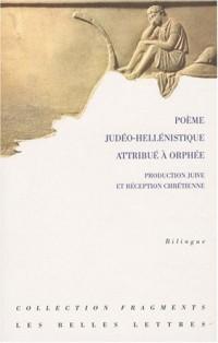 Poème judéo-hellénistique attribué à Orphée