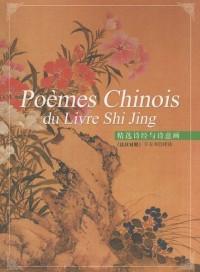 Poèmes choisis et illustrés du Livre de la Poésie