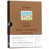 Die Marchen von Hermann Hesse (The fairy tales of Hermann Hesse) (Chinese Edition)