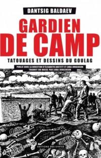 Album du Goulag