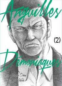 Anguilles démoniaques - tome 2 (02)