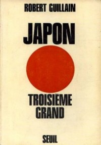 Japon  troisieme grand                                                                        022796