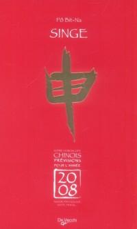 2008 Singe Horoscope Chinois