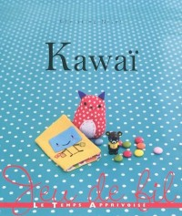 Kawaï