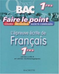 Faire le point : L'Épreuve écrite de français, 1ères toutes séries