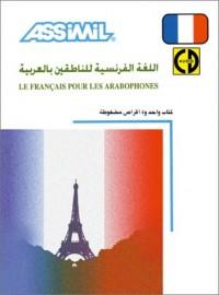 Le Français pour les arabophones (1 livre + coffret de 4 CD) (en arabe)