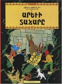 Tintin - le Temple du Soleil en Armenien
