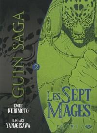 Guin Saga, tome 2 : Les Sept Mages
