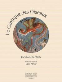 Le Cantique des oiseaux de Farîd oddîn'Attâr - illustré par la peinture en Islam d'orient