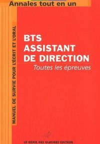 Annales tout en 1 pour BTS Assistant de direction