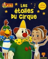 Les étoiles du cirque