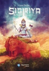 Sigiriya, le rocher du lion