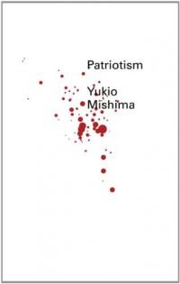 Patriotism 2e