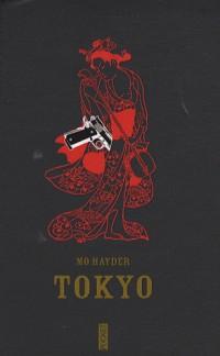 TOKYO -EDITION SPECIALE- 11/09