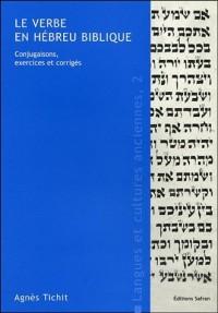 Le verbe en hébreu biblique