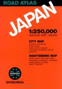 Road atlas Japan 1:250,000, Hokkaido only 1:600,000