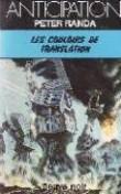 LES COULOIRS DE TRANSLATION