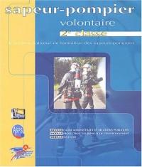 Sapeur-pompier volontaire 2e classe : Le schéma national de formation des sapeurs-pompiers