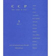 Cahier Critiq de Poesie N 5 Anne Marie Albiach