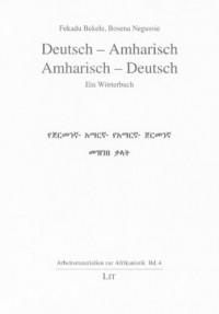 Deutsch - Amharisch /Amharisch - Deutsch: Ein Wörterbuch (Livre en allemand)