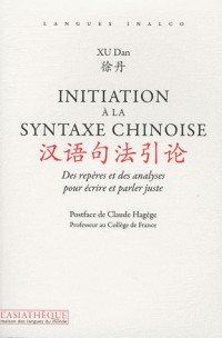 Initiation à la syntaxe chinoise