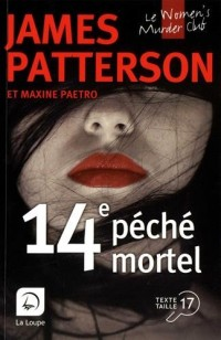 14e péché mortel : le women's murder club