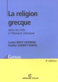 La religion grecque : Dans les cités à l'époque classique