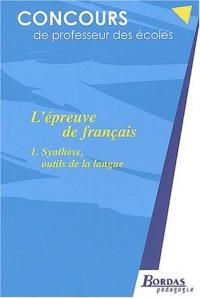 L'EPREUVE DE FRANCAIS - SYNTHESE    (Ancienne Edition)