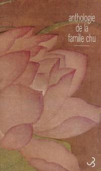 Le Dernier train pour Tamsui et autres nouvelles taïwanaises, anthologie de la famille Chu