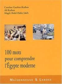 Cent mots pour comprendre l'Égypte moderne